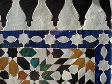 Zellige-Marrakesh-1